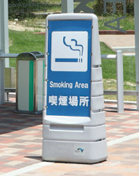 Manners West Nippon Expressway Company Limited
