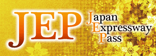 JEP the Japan Expressway Pass
